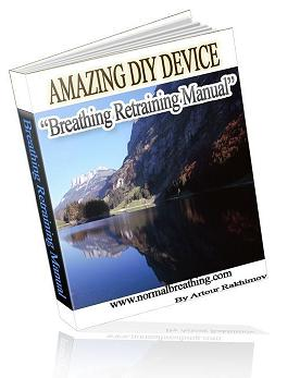 Display cover: Ebook Amazing DIY Breathing Device