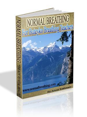 Big Book display, Normal Breathing: the Key to Vital Health